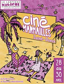 Cinéma : Cinémarmailles 2017