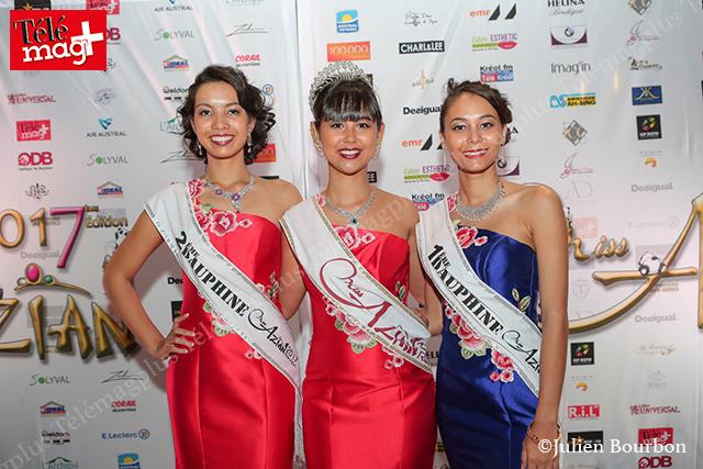 Miss Azian 2017 : Le cocktail