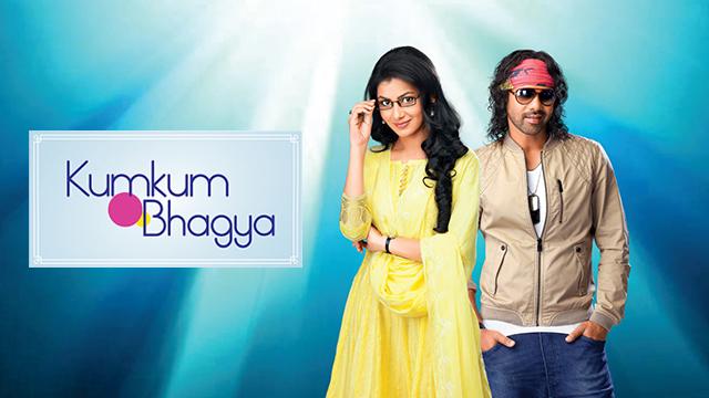 Télénovélas - KUMKUM BHAGYA - épisode du lundi 3 août - 11:35