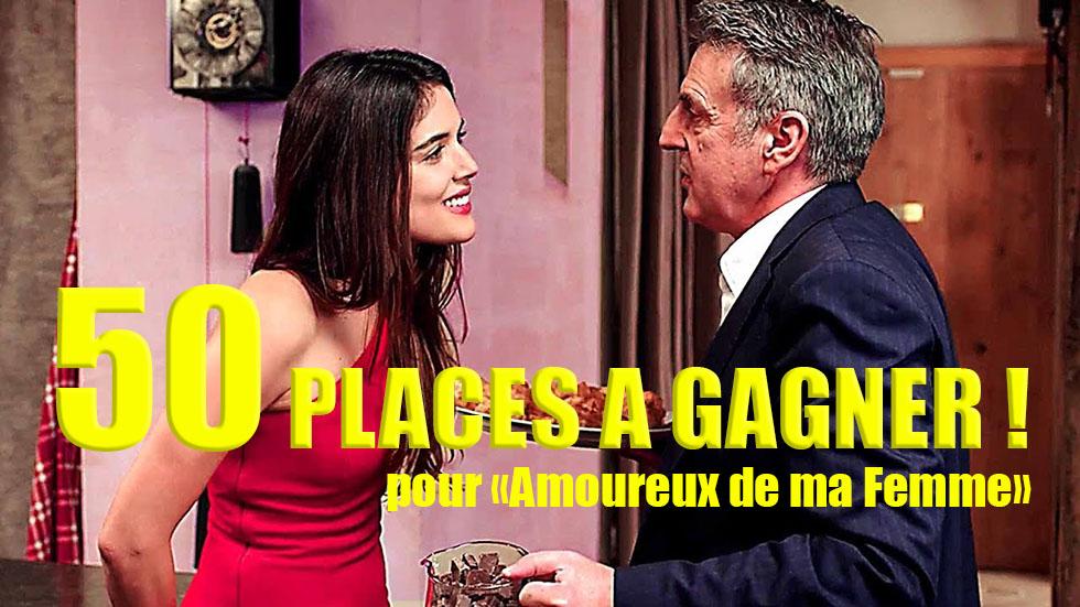 """Cinéma - 50 places à gagner pour """" Amoureux de ma Femme """" avec le réseau ICC"""