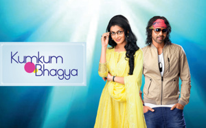 Télénovélas - KUMKUM BHAGYA - épisodes 152 à 156