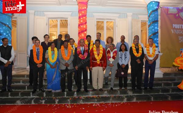 Département : Nouvel an tamoul