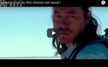 le 8 ème Festival du film chinois est lancé !